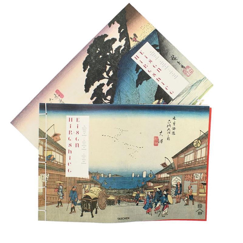 zoom Hiroshige & Eisen. Las sesenta y nueve estaciones del Kisokaido