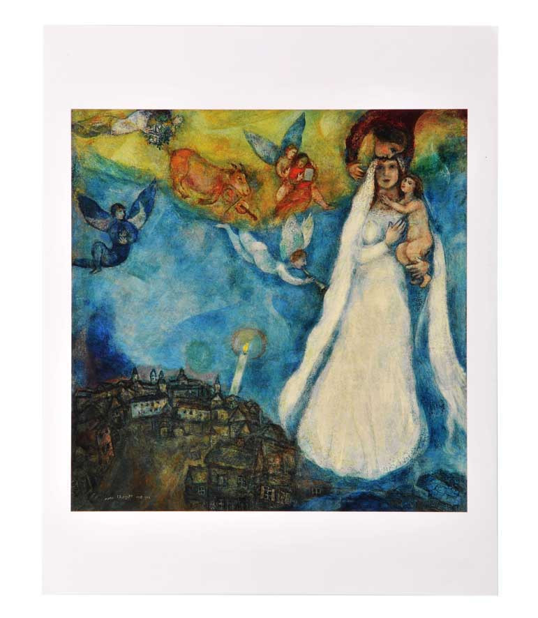 Lámina La Virgen de la Aldea