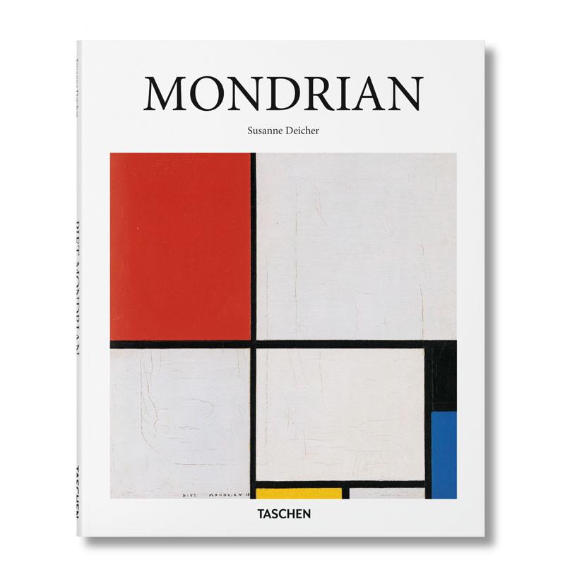 zoom Mondrian