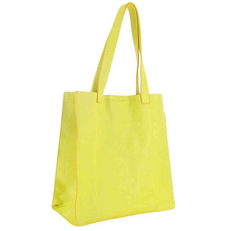zoom Yellow Leather Bag