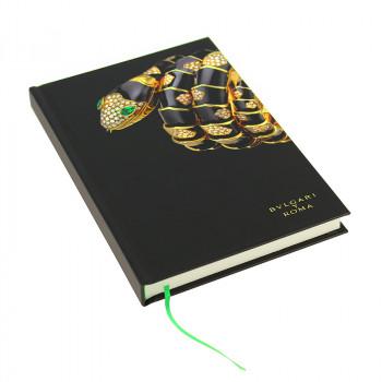Snake Notebook Exp. Bulgari