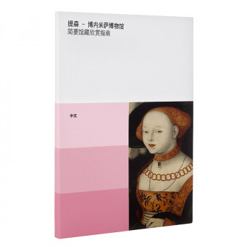 Pocket guide to the Museo Nacional Thyssen-Bornemisza: Japanese