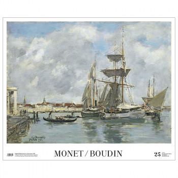 Boudin's Venice Poster